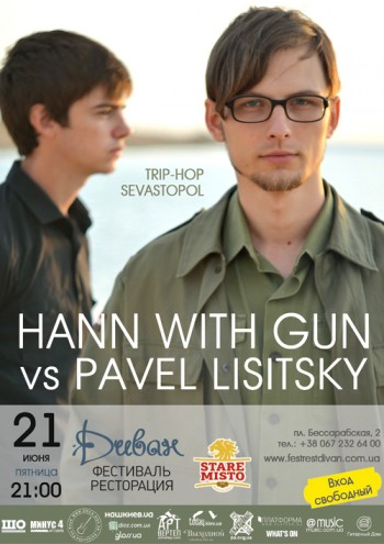 Hann with Gun vs Pavel Lisitsky [live trip-hop, Sevastopol]